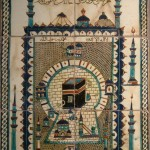 Iznik 17th Mecca - Benaki Islamic Museum Greece
