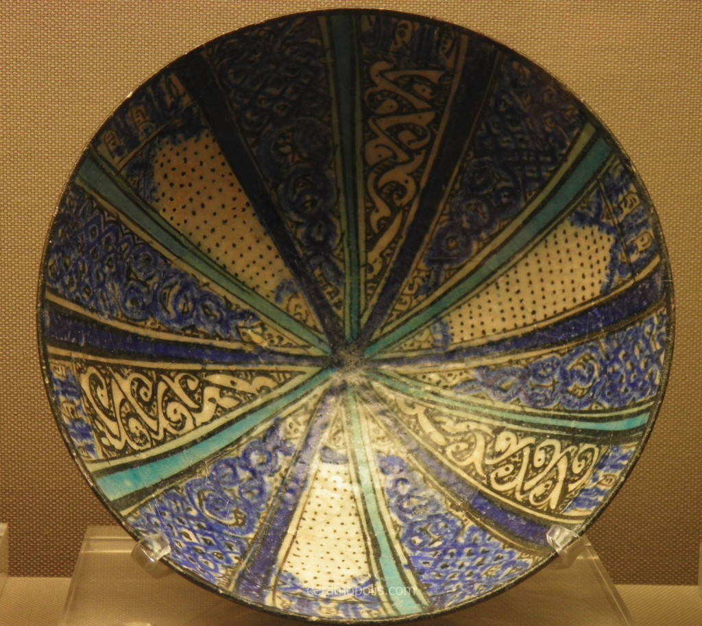 Iran 14th - Benaki Islamic Museum Greece