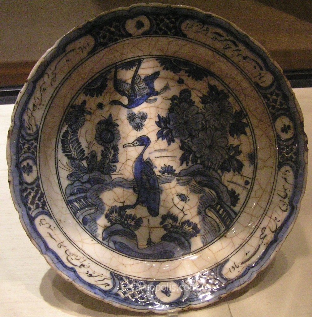 Iran 13th - Museum of Oriental Art Italy