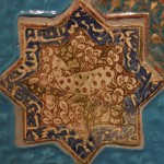 Iran 13th - Benaki Islamic Museum Greece